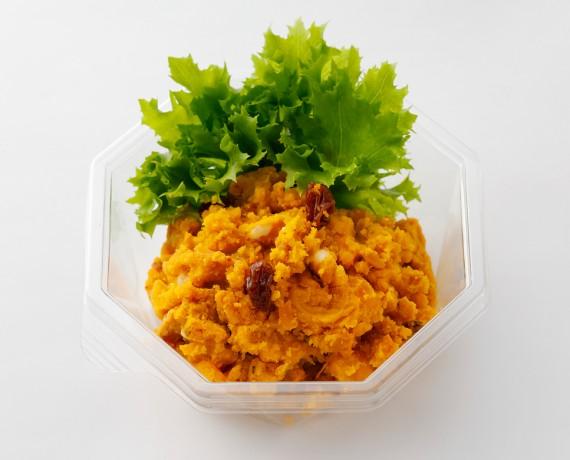 カボチャとナッツのサラダ 540円(税込)