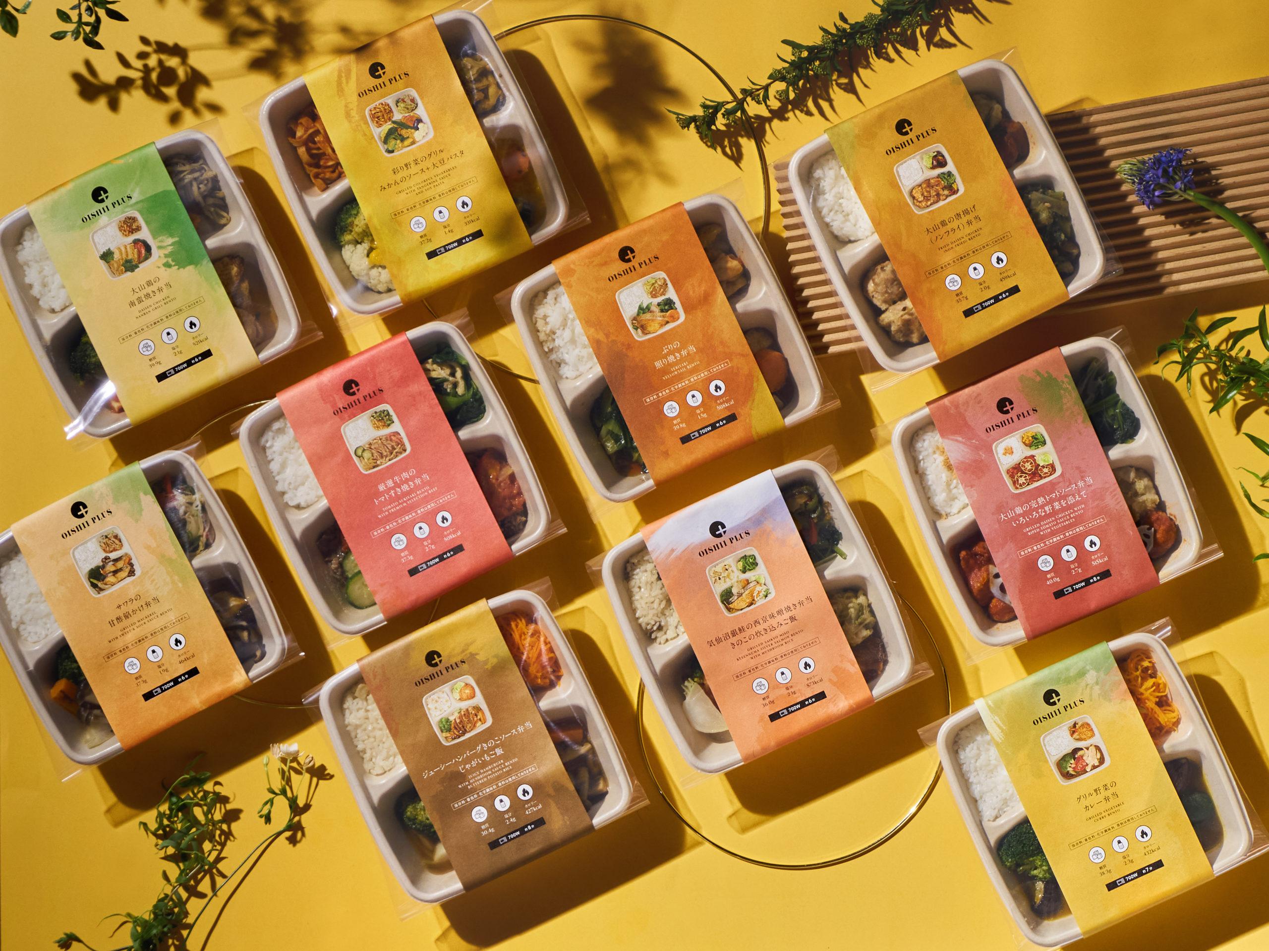 【冷凍お弁当】Amazon限定。10種類が楽しめるセット登場