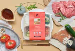 厳選牛肉の トマトすき焼き弁当
