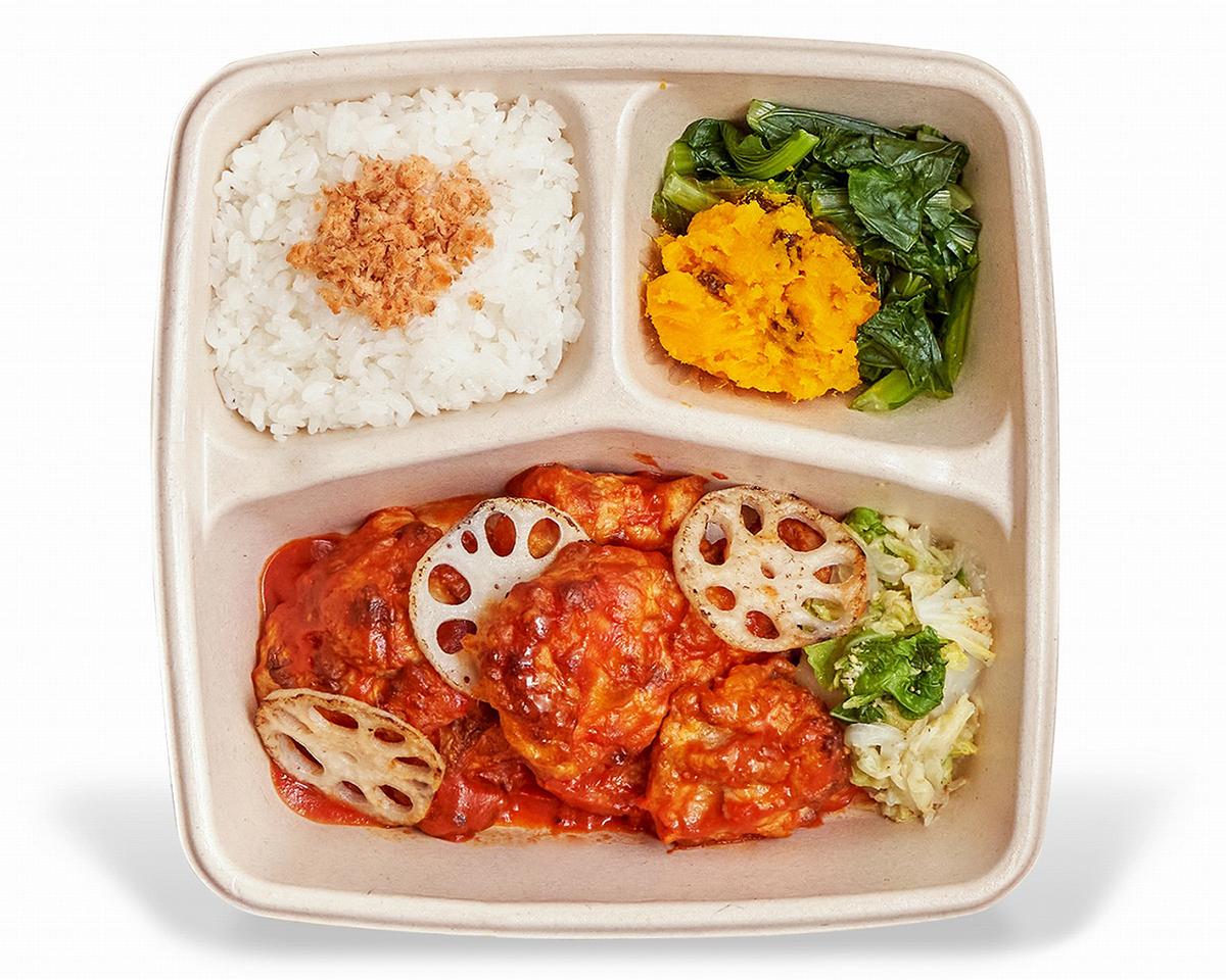 大山鶏の完熟トマトソース弁当~いろいろな野菜を添えて~